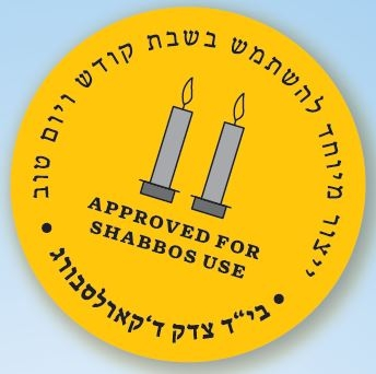 Shabbos Approved