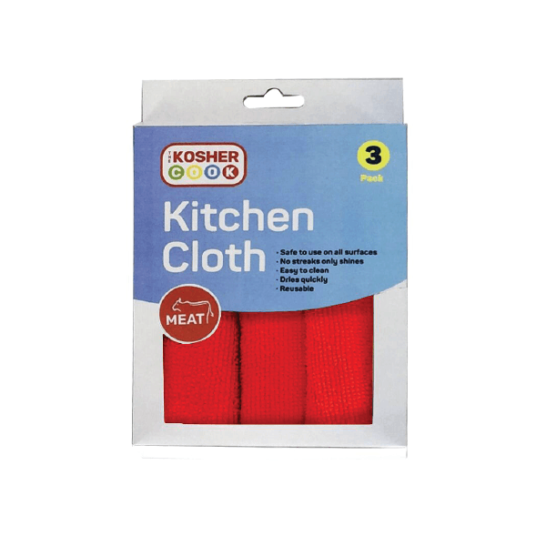 Micro Fiber Kitchen Cloth - 3 Pack - Red