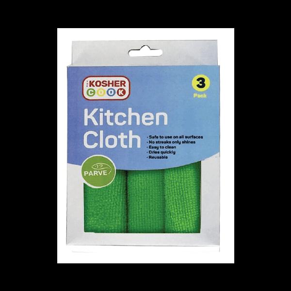Micro Fiber Kitchen Cloth - 3 Pack - Green