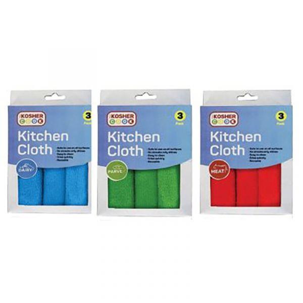 Micro Fiber Kitchen Cloth - 3 Pack