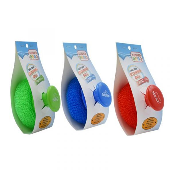 Easy Grip Shabbos Scouring Ball
