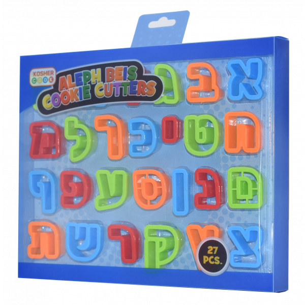 Aleph Beis Cookie Cutters