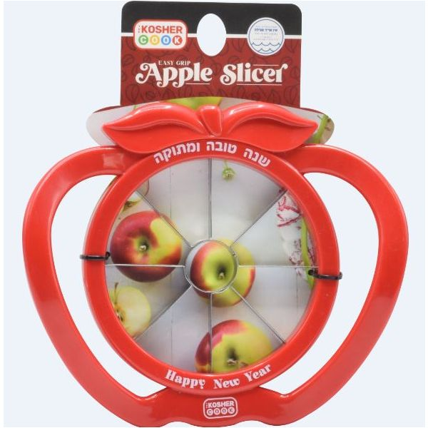 Apple Slicer - Stainless Steel