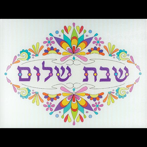 Tempered Glass Tray - Shabbat