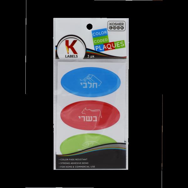 3pk K-Plaques - Hebrew