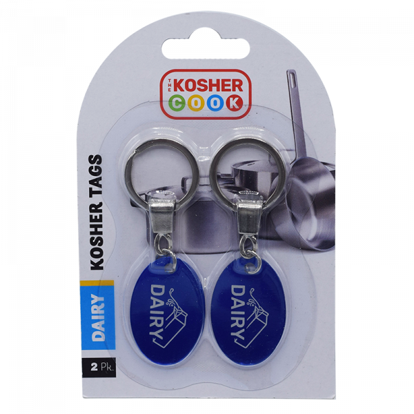 Blue Kosher Coin Tag