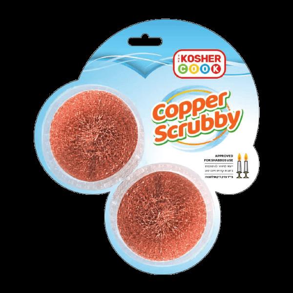 Copper Scrubby - 2 Pack