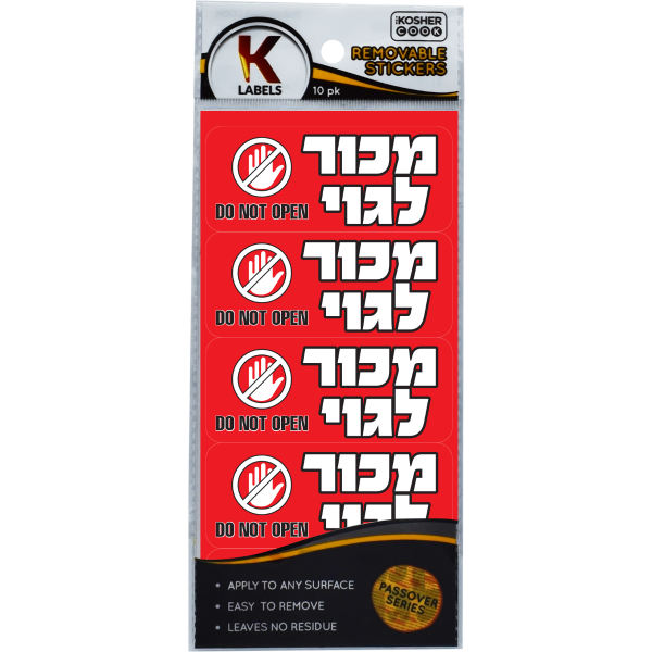 Pesach Removable Stickers 10pk. - Mucher L'goy