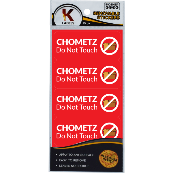 Pesach  Removable Stickers 10pk. - Chomets