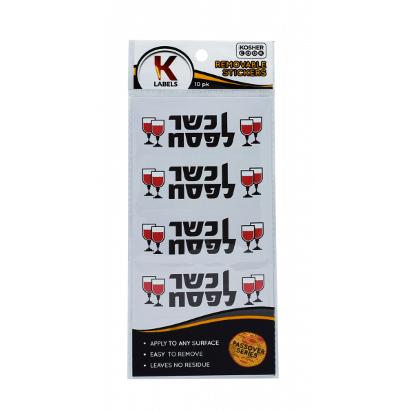 Pesach  Removable Stickers10pk. - Kosher L'pesach