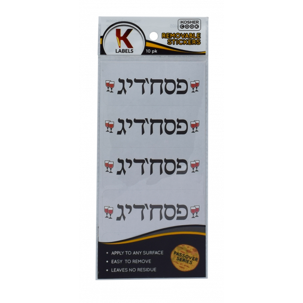 Pesach  Removable Stickers10pk. - Pesach'dig