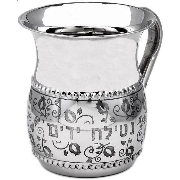 Wash Cup Style #23 - Medium