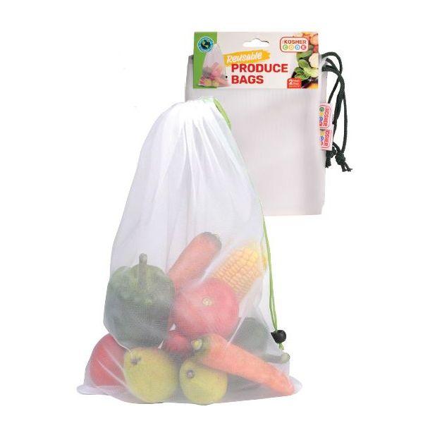 Reusable Produce Bag - 2 pk.