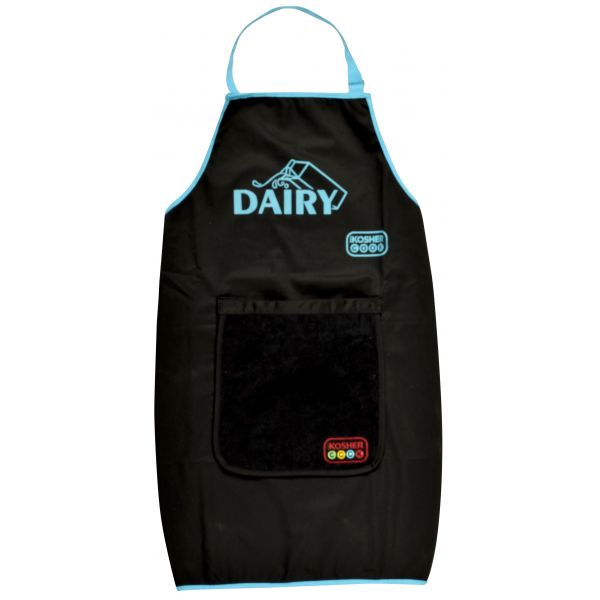 Apron With detachable towel - Dairy
