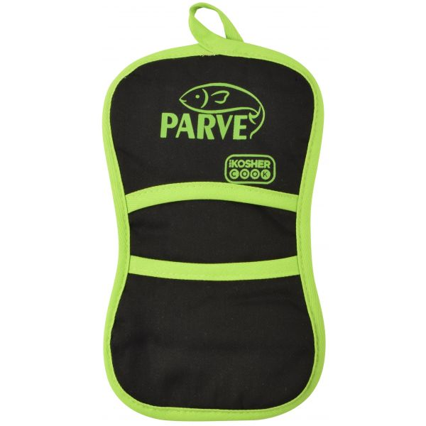 Pot Holder - Pareve