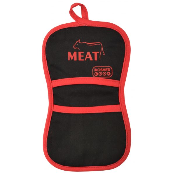 Pot Holder - Meat
